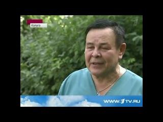 Илья IP - Заживо