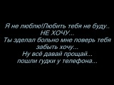 Печальная история о Любви((